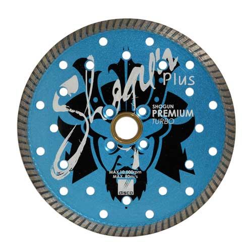 Shogun Premium Turbo Blades